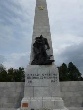 Soviet empathy. Mauthausen, Austria.